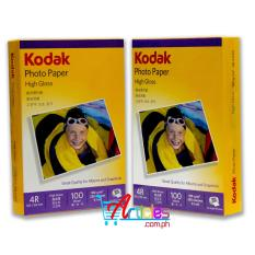 Notebook for sale notebooks prices brands review in kodak inkjet photo paper 180gsm 4r 100 sheets per pack pack of 2 malvernweather Choice Image