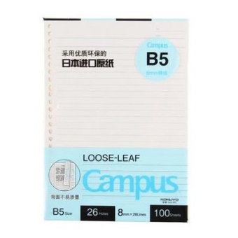 KOKUYO A5/B5 large capacity pastel loose-leaf notebook
