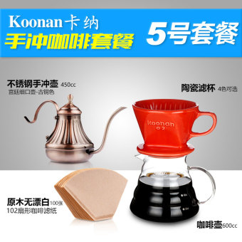 KOONAN hand punch home ceramic PARK'S filter cup