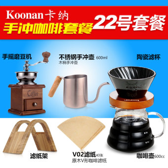 KOONAN V60 hand punch home drip-fine mouth pot