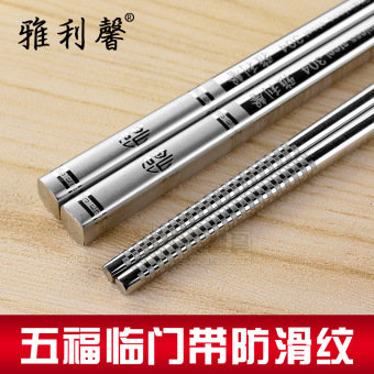 Korean style metal home non-slip stainless steel chopsticks
