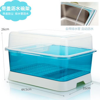 Large with lid mounted chopsticks storage box kitchen cupboard
