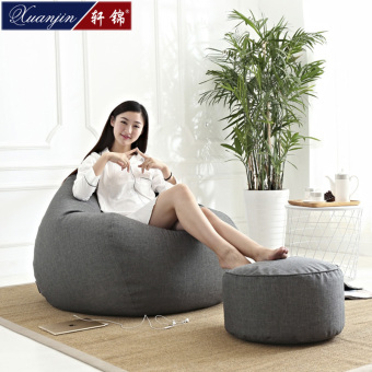 Lazy bedroom living room small apartment chair sofa bean bag