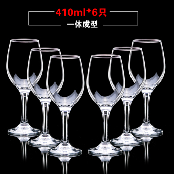 Lead-free glass wine cup Price Philippines