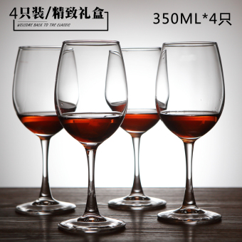 Lead-free glass wine cup
