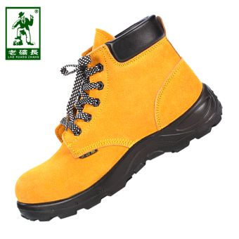 Leather old mine to winter safety protective shoes