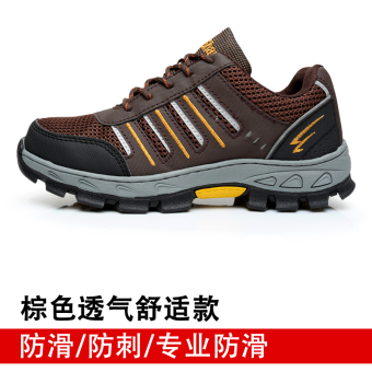 Leather steel head anti-smashing anti-piercing work shoes safety shoes