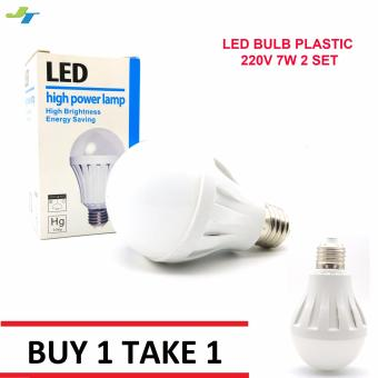 LED DAYLIGHT PLASTIC BULB 7W 220V 2 SET