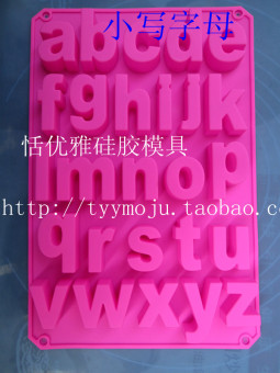 Lettered large silicone cake oven Mold