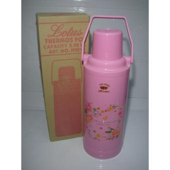 Lotus N-2010 Thermos Vacuum Flask 2.2Liters - Pink Price Philippines