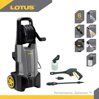 Lotus Pressure Washer 1.9KW LTPW1350