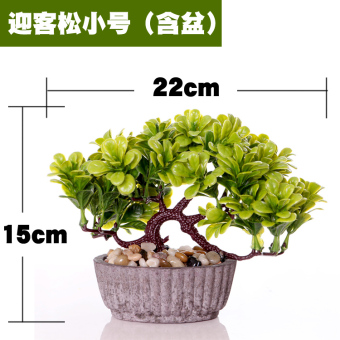 LOVE green potted plants artificial flowers Bonsaii imitation flowers