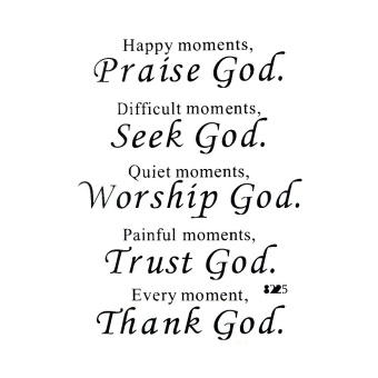 LT365 ZOOYOO Praise God Religious Quotes Lettering Sayings ProverbsRemovable PVC Wall Sticker Home Art Decor Decals(58*46cm)