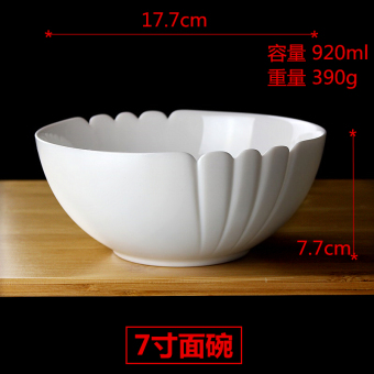 Luminarc heat-resistant tempered Salad Bowl glass bowl