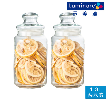 Luminarc small glass transparent sealed cans tea containers