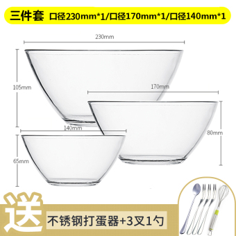 Luminarc thick glass bowl of rice loaded soup pots egg beater