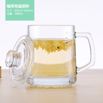 Luminarc transparent drop-resistant heat-resistant cup Glass Cup