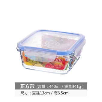 Lunch box sealed box lunch bowl container