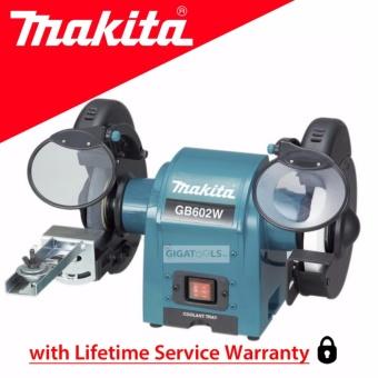"Makita GB602W Bench Grinder 6"" 250W Price Philippines"