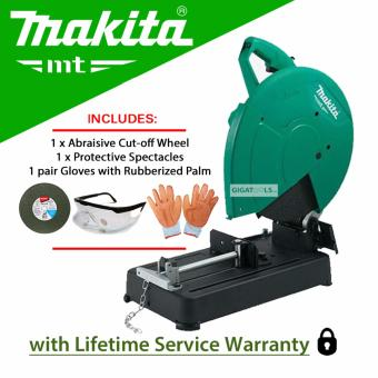 "Makita M2400M Cut-Off Machine 14"" 2000W with Abraisive Cut-Off Wheel,Protective Spectacles and Gloves with Rubberized Palm"