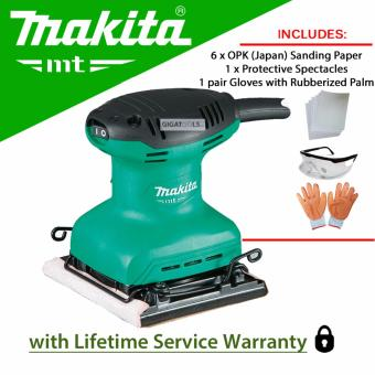 Makita M9200M Finishing / Palm Sander (180W) with 6pcs OPK (Japan)Sanding Paper, Protective Spectacles and Gloves with RubberizedPalm