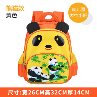 Medium and Korean-style panda men and women children's Shinebager baby school bag