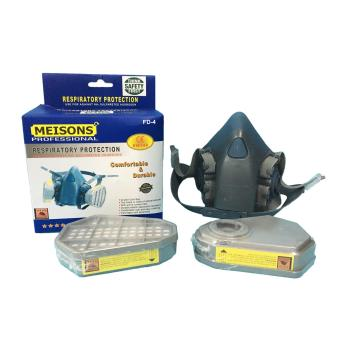 Meisons high quality chemical respiratory gas mask model 7502