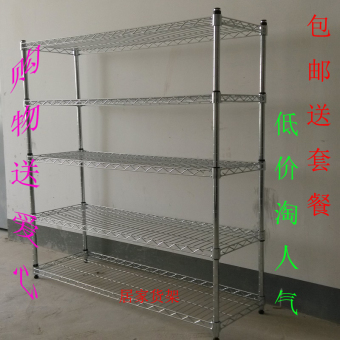 Metal five layer stainless steel color storage rack shelf