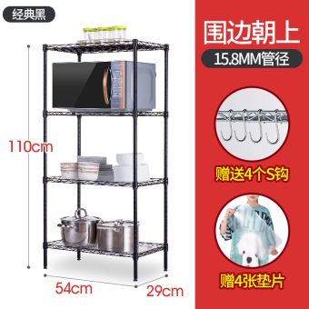 Metal iron rack wash vegetables basin storage cabinet kitchen shelf