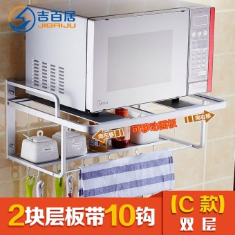 Microwave Oven Storage rack shelf
