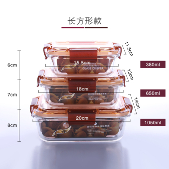 Microwave sealed heat-resistant glass container freshness box