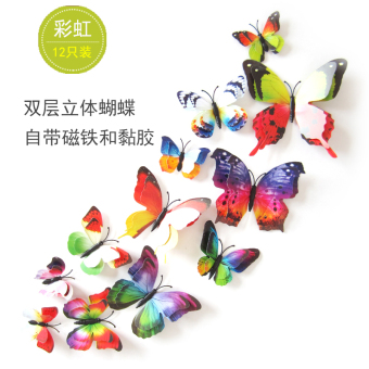 Model Butterfly living room refridgerator magnets wall stickers