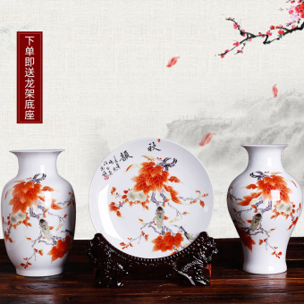 Modern Chinese home living room TV cabinet flower arrangement ceramic porcelain small vase