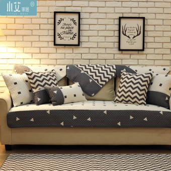Modern minimalist cotton slip sofa cushion Four Seasons cover