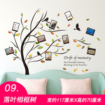 Modern self-adhesive living room bedroom entrance wallpaper wall adhesive paper