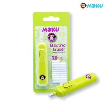 MOKU Electric Erasers - Lime Green Price Philippines