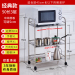 Multi-bathroom floor basin rack carts kitchen storage rack