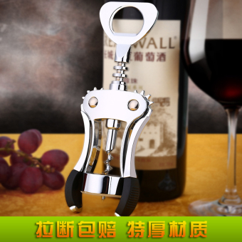 Multi-functional bottle opener beer wine bottle opener