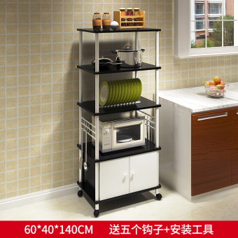 Multi-functional kitchen electric floor storage rack kitchen shelf