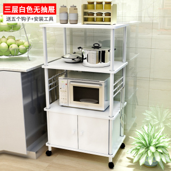 Multi-functional kitchen floor storage rack kitchen shelf