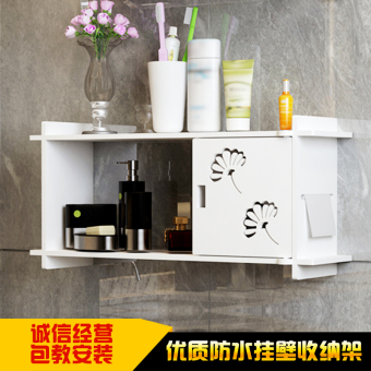 Nailless toilet bathroom toilet storage rack shelf