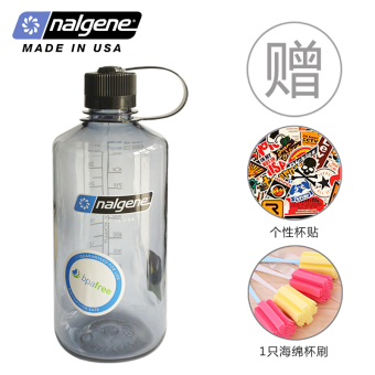 Nalgene 1000ml outdoor large capacity I kettle sports bottle