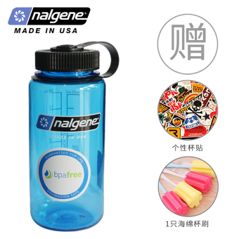Nalgene 500ml plastic men and women student leak-proof cup