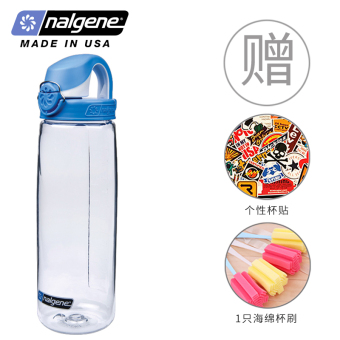 Nalgene plastic leak-proof fitness cup cups
