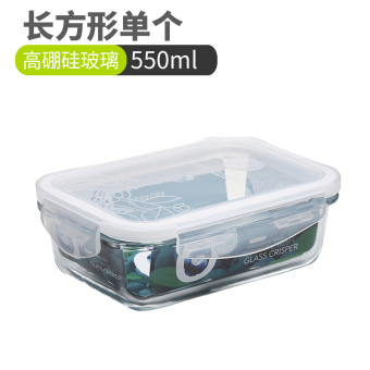 Nan Ji Ren heat-resistant glass container