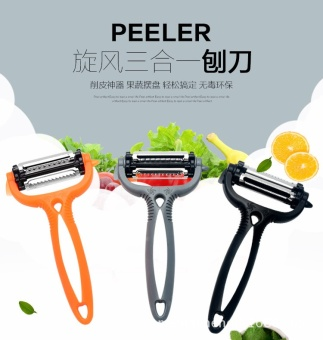 New Popular Kitchen Accessories Planer Multifunctional 360 Degree Rotary Potato Peeler Vegetable Cutter Gadget 3 Blades Grater KitchenTools Fruit Melon Planer 3 in 1 - intl
