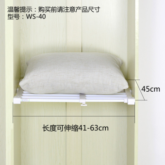 New style widened square tube nailless wardrobe shelf