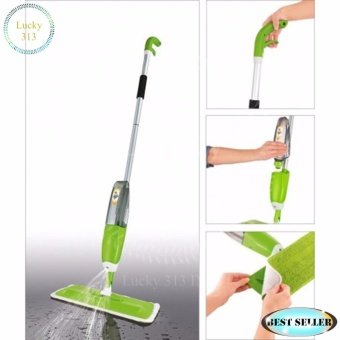 New Water Home Spray Mop Green