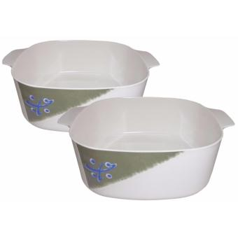 Nipponware 2-pc 10.25'' Square Bowl w/ Handle Price Philippines