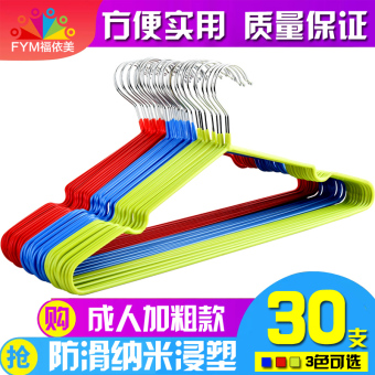 Non-slip clothes rack dip hanger